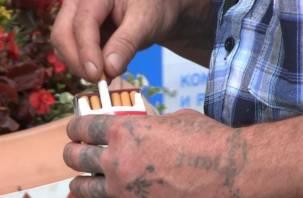 Полицейские объявили охоту на курильщиков