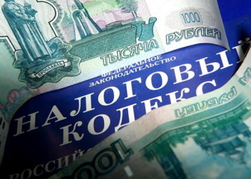 Смоленская бизнес-вумен утаила от налоговой 4 млн рублей