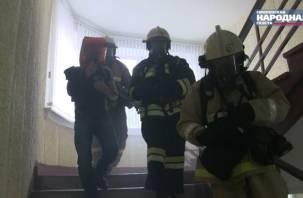 В Смоленске тушили условный пожар в областном УМВД