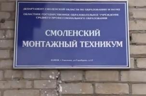 Прокуратура считает, что смоленский студент погиб по халатности педагогов