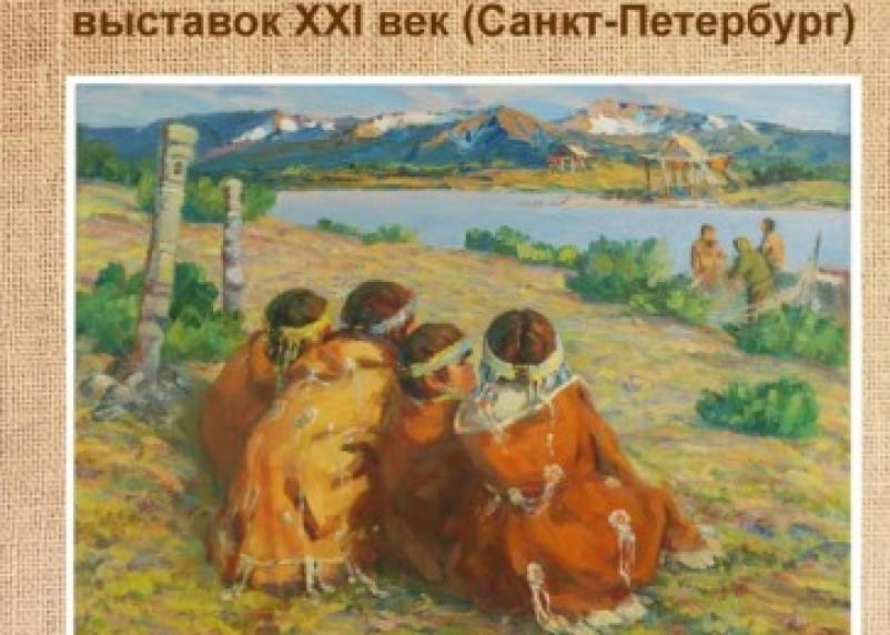 В Смоленске экспонируются работы «Товарищества передвижных художественных выставок. XXI век (Санкт-Петербург)»