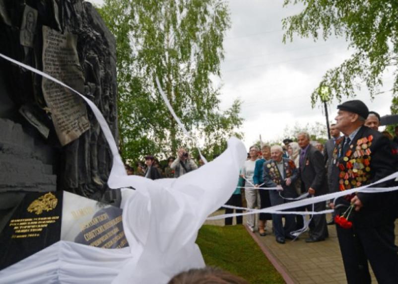 На Вяземской земле увековечили память жертв фашистских «фабрик смерти»
