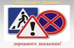 Безопасность на дорогах Смоленщины оценили на «3»