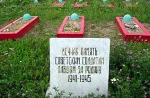 В Иркутске собирают деньги на памятник в Смоленской области