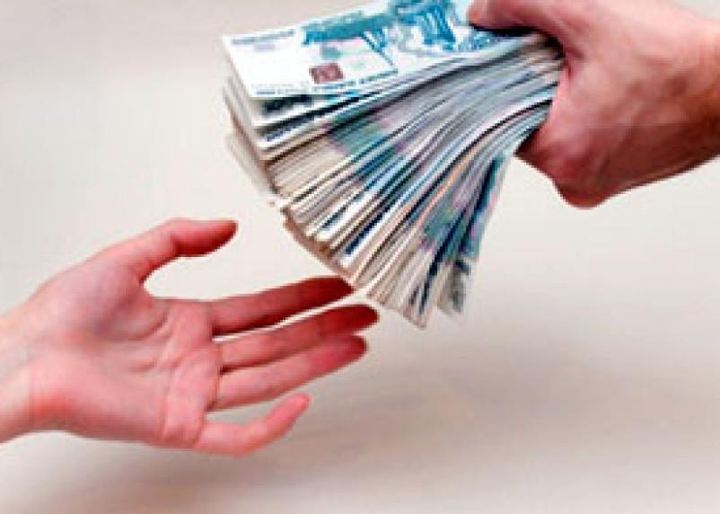 Мошенница-депутат пыталась получить кредит