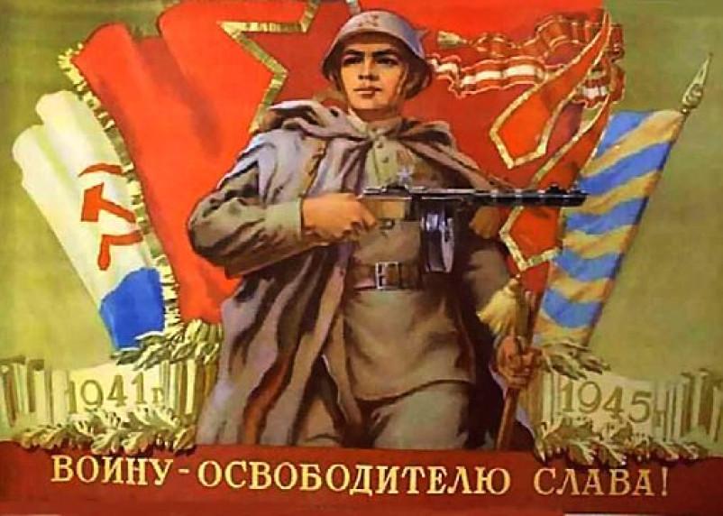 Проект памятника воину-освободителю определят в ходе конкурса