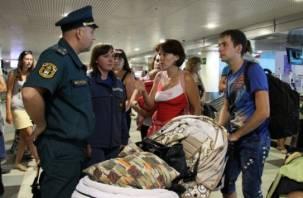 В Смоленской области размещены 125 беженцев из юго-востока Украины