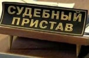 Судебный пристав из Демидовского района наказана за присвоение 80 тысяч рублей