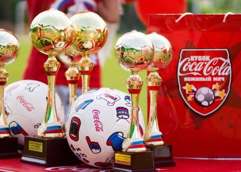 «Кожаный мяч – Кубок Кока-Кола» в Смоленске
