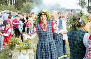 На Смоленщине отметят Иванов день