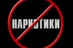 В Сафоновском районе задержан калужанин с марихуаной