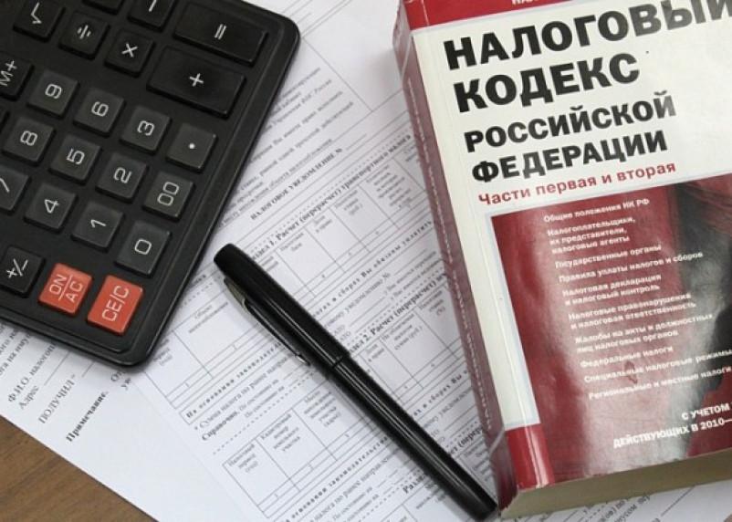 Имущественные налоги в центре внимания смолян