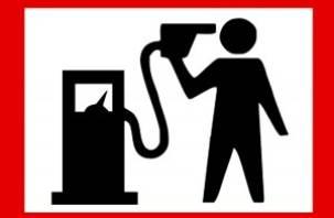 Бензин в Смоленске становится невыездным