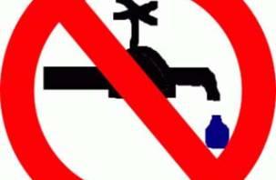 Сегодня на проспекте Гагарина не будет воды