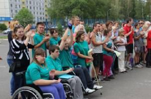 В Десногорске соревновались паралимпийцы