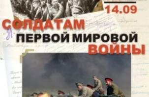 В Смоленске открывается военная выставка