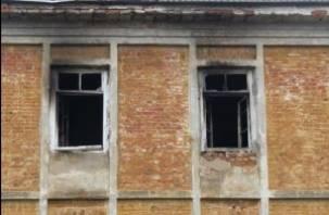 В Ярцеве горела Хлудовская казарма