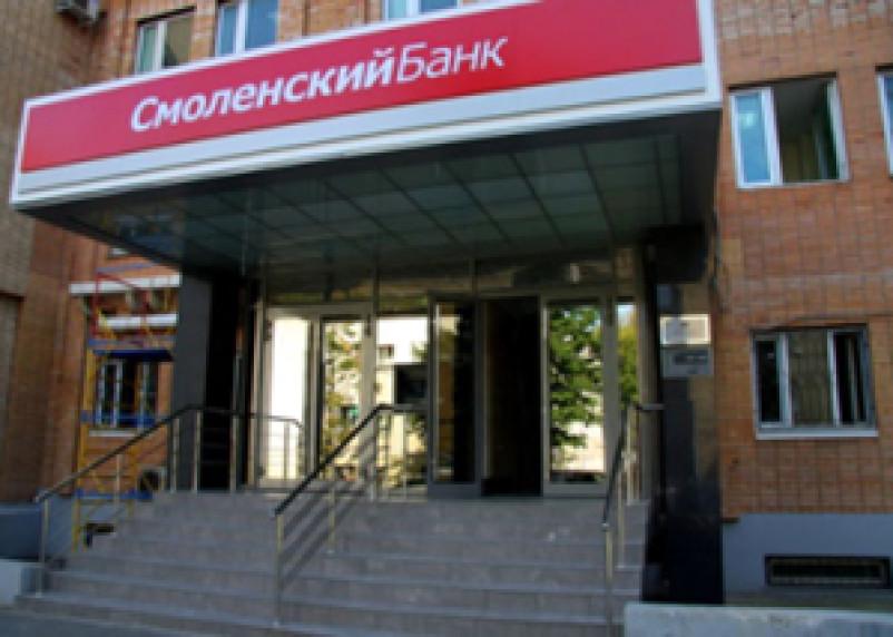 «Смоленский банк» просит истребовать у «Роснано» инвестиционные паи