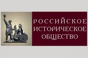 В Смоленске открывается отделение Российского исторического общества