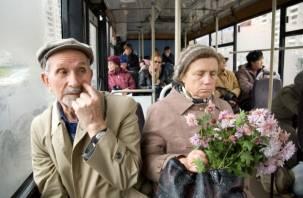 Проездные билеты для пенсионеров подорожают