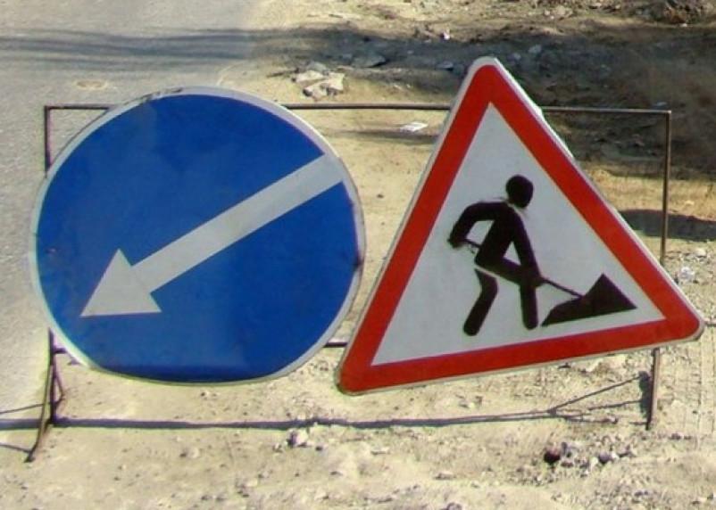 Две улицы в Смоленске будут закрыты для проезда