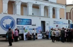 «Марафон здоровья» проходит в Смоленске