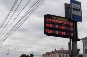 В Смоленске на остановках общественного транспорта будут установлены информтабло