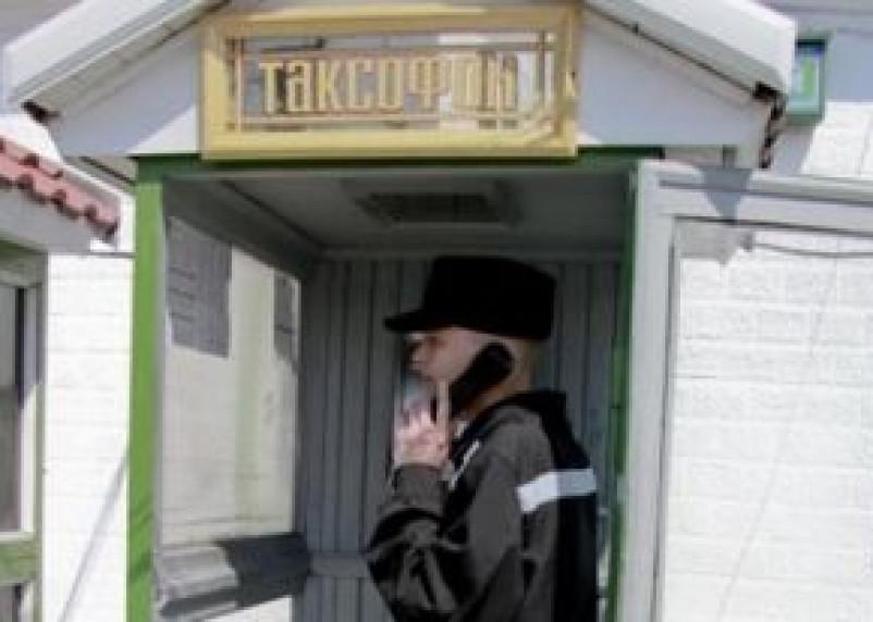 Заключенный из Новосибирска выманил у смолянки 300 тысяч рублей
