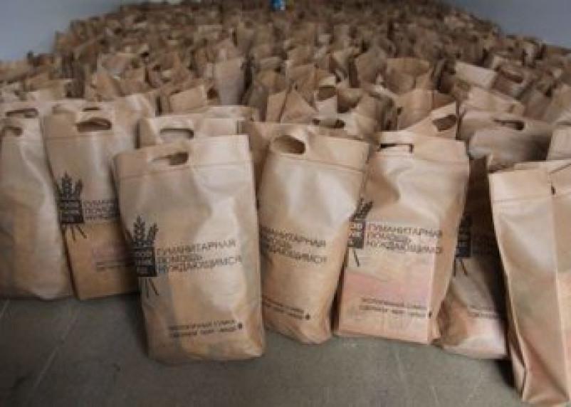 Нуждающихся Смоленщины накормят «народными обедами»