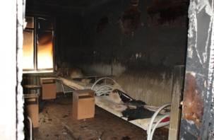 Больницу в Верхнеднепровском поджег пациент
