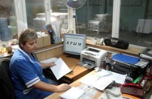 Смоленские печатники направили в Крым более 100 тысяч учебников