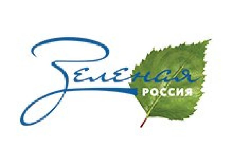 В Смоленске стартует всероссийский экологический субботник