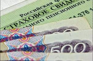 В Смоленском фонде соцстрахования возросло число страхователей