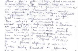 Конфликт с украинскими беженцами в Гагарине: правда или вымысел?