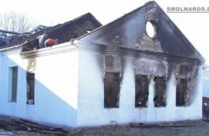 Причиной пожара школы в Николо–Погорелове стал поджог