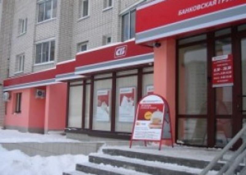 Конкурсный управляющий оспаривает компенсации, выплаченные работникам Смоленского Банка