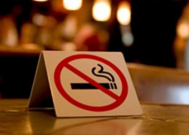 Полиция продолжает штрафовать курильщиков