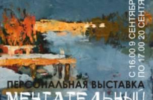 Автор «Золотого Феникса» открывает в Смоленске персональную выставку