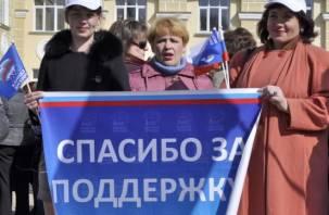 «Единая Россия» выбрала саму себя