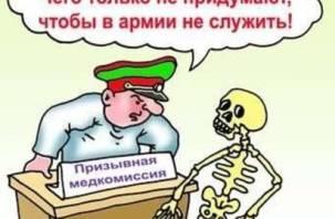 Медиков, помогавших жителю Сафоново откосить от армии, осудили