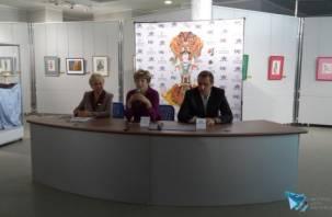 В Смоленске открылась выставка знаменитого сценографа Льва Бакста