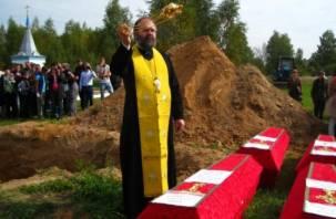 В Ярцеве перезахоронили 380 останков воинов