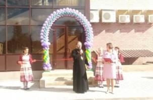 В Ярцеве возродился историко-краеведческий музей