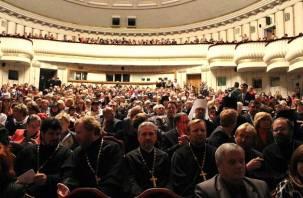 9-е образовательные чтения ЦФО проходят в Смоленске