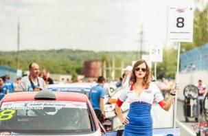 Финал гонок на «Смоленском кольце» отпразднуют с участием поп-звезд