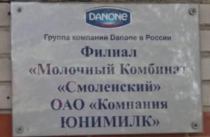 В «Danone» принято решение о закрытии смоленского молочного комбината