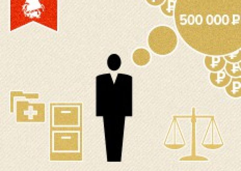 Смоленский адвокат выступил посредником во взяточничестве