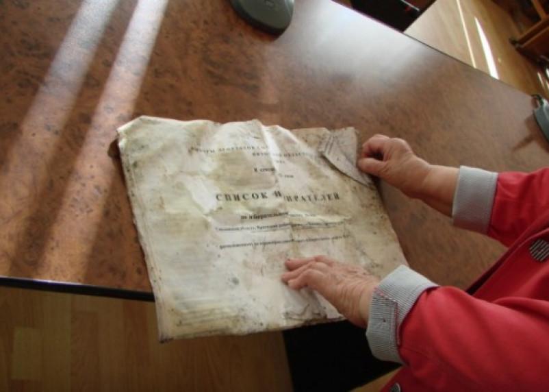 «Справедливая Россия» добилась перераспределения мандатов в Смоленской облдуме