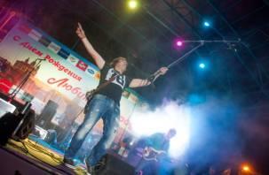 День города Смоленска завершился выступлением группы «7Б» и огненным шоу