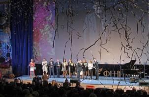 Седьмой кинофестиваль «Золотой Феникс» завершил свою работу